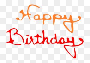 Decorative Clipart Happy Birthday, Decorative Happy Birthday - Religious Birthday Clipart