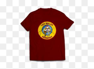 Do Unique T Shirt Design Template - Shirt Template PNG