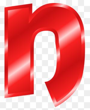 Letter Capital Letters Clipart - Letter Blocks Clipart