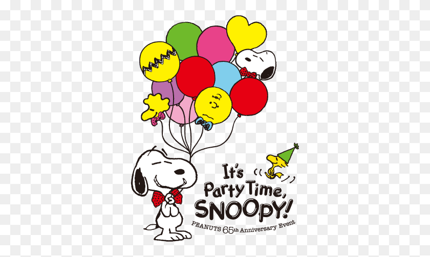 Snoopy Birthday Clip Art