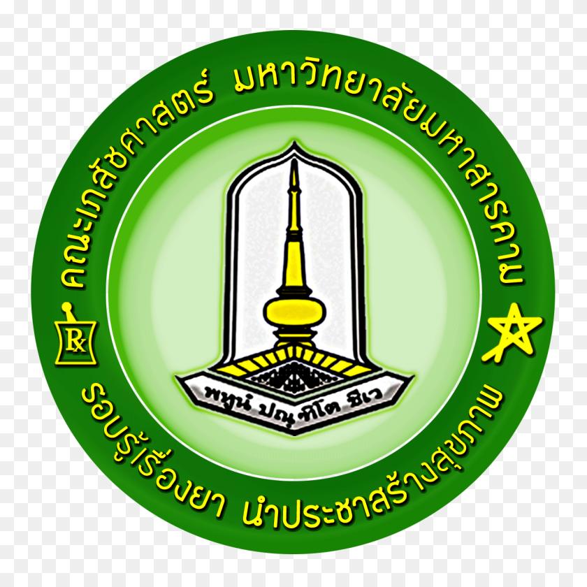 Msu Logo PNG