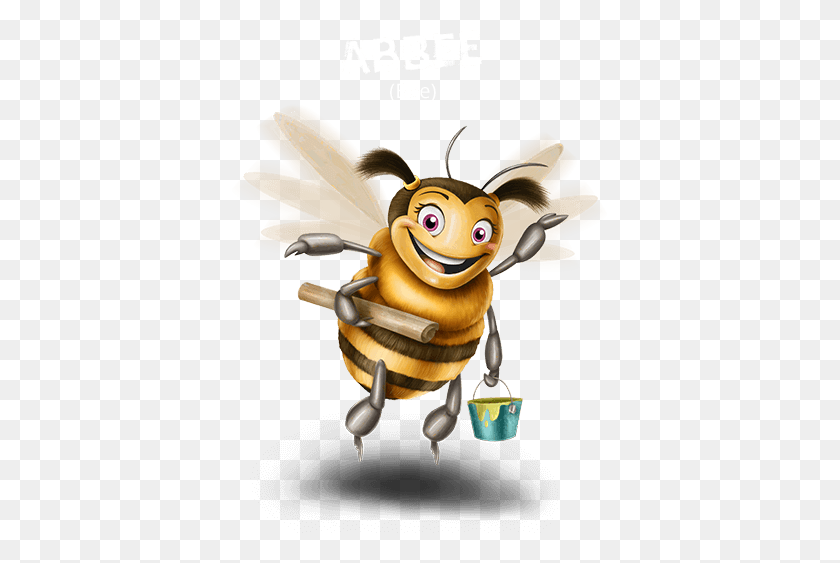 Abbee The Bee Bible Memory Buddy Mckendree Vbs Decor Old - Maker Fun Factory Clip Art
