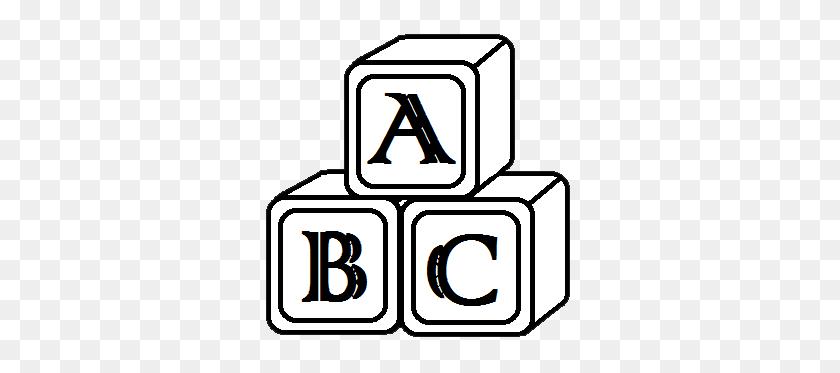 Abc Blocks Black And White Clipart - Letter Clipart Black And White