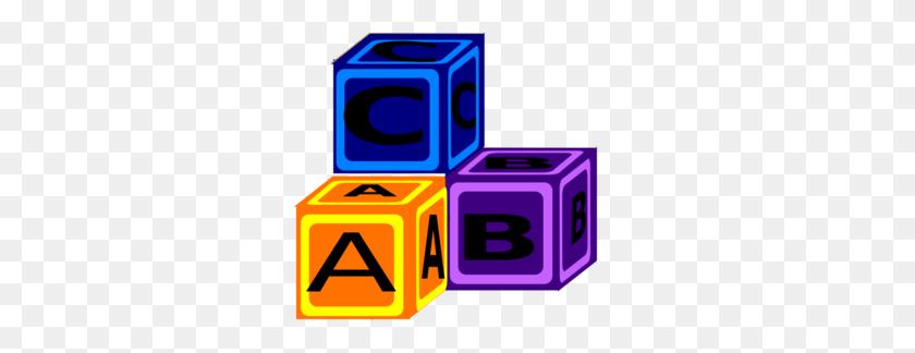 Abc Blocks Clip Art - Abc Blocks Clipart