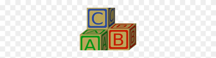 Abc Blocks Clip Art Abc Blocks Clipart Black And White Clipart - Blocks Clipart Black And White