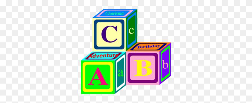 Abc Blocks Png, Clip Art For Web - Blocks Clipart