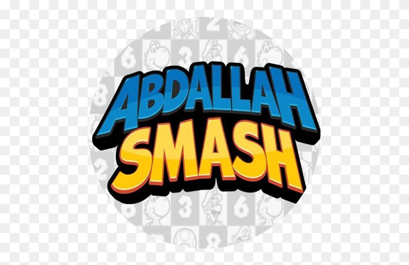 Abdallah Smash All World Records In Mario Kart Deluxe - Mario Kart 8 Deluxe PNG