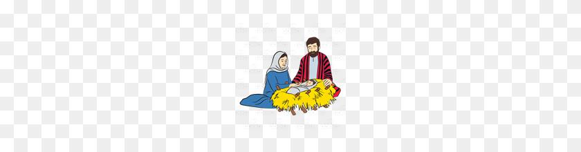 Abeka Clip Art Nativity Mary, Joseph, And Baby Jesus - Baby Jesus Manger Clipart