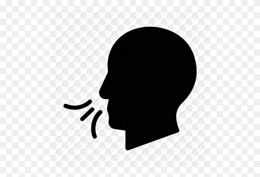 Activity, Brain, Breath, Head, Mind, Scent, Smell Icon - Breath PNG