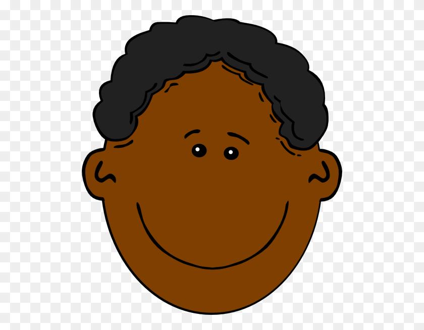 African American Boy Clip Art - African American Clip Art