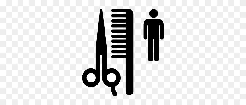 Aiga Symbol Signs Clip Art - Barber Shop Pole Clipart