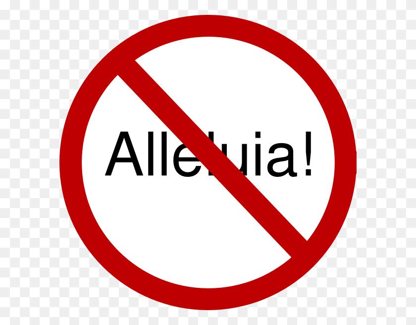 Alleluia! Prohibited During Lent Clip Art - Lent Clipart