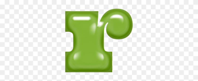 300x286 Alpha Lower R Alphabet Lettersnumbers - Artichoke Clipart