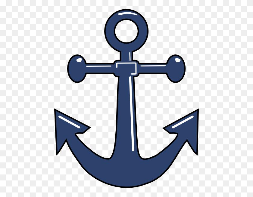 Anchor Clip Art - Anchor Clipart PNG