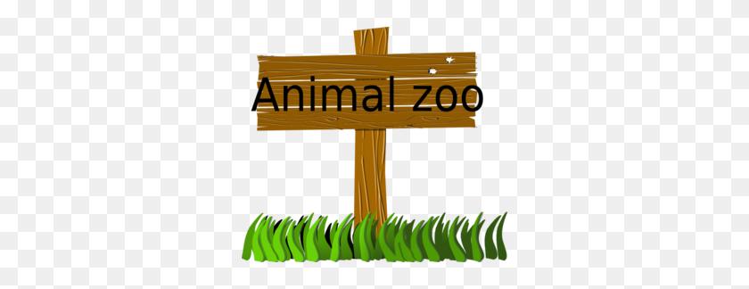 Animal Zoo Sign Clip Art - Zoo Animals Clipart