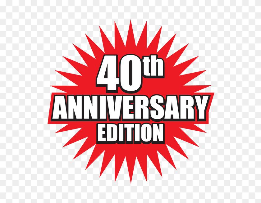 Anniversary Burst Auralex Acoustics - Anniversary PNG