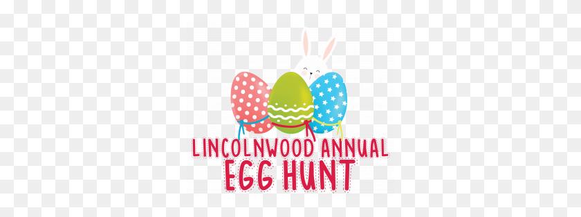 Annual Egg Hunt Village Of Lincolnwood - Easter Egg Hunt Clipart