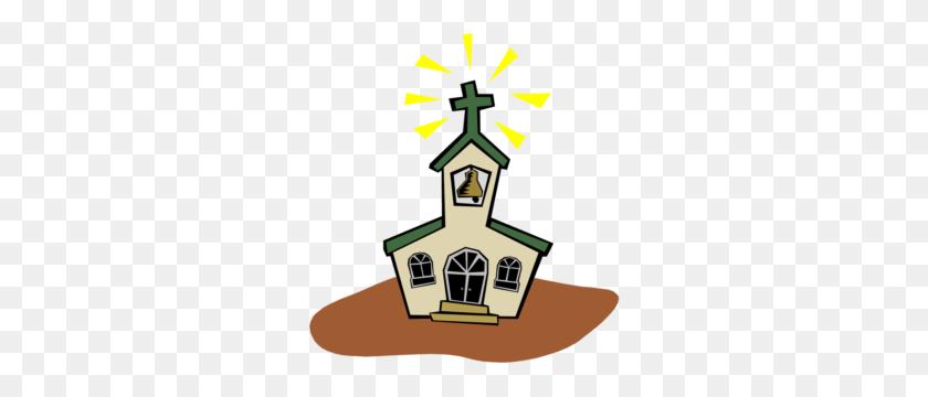 Aptos Church Info What's Happening - Church Work Day Clip Art