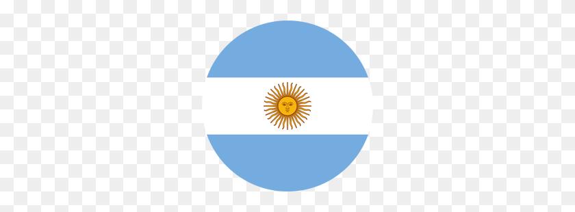 250x250 Argentina Flag Clipart - Argentina Clipart