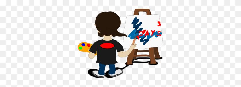 Artist Clip Art - Adulthood Clipart