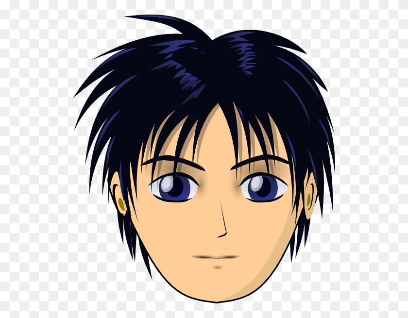 540x595 Asian Anime Boy Head Clip Art - Asian Boy Clipart