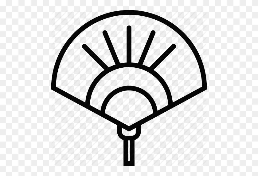 Asian Hand Fan, Chinese Fan, Hand Held Fan, Paper Fan, Refreshing - Hand Held Mirror Clipart