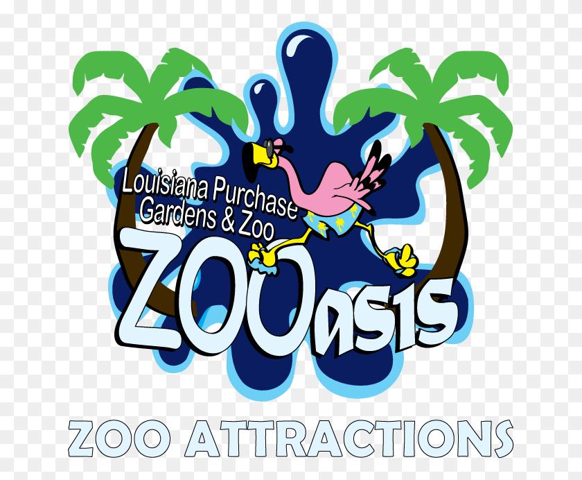 Attractions Louisiana Purchase Gardens Zoo - Louisiana Purchase Clipart