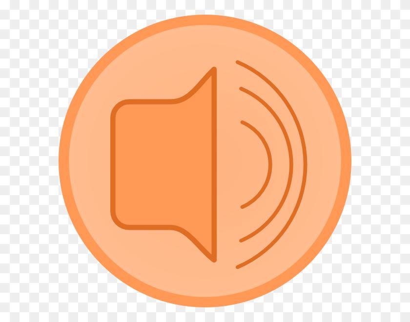 Audio Speaker Clip Art - Speaker Clipart