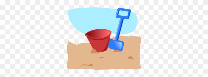 August Ann Letort Elementary School - Bucket Filler Clipart