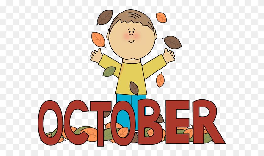 Autumn October Month October Animals October - Senator Clipart