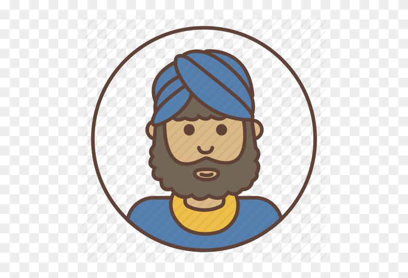 Avatar, Beard, Headdress, Indian Icon - Indian Headdress PNG