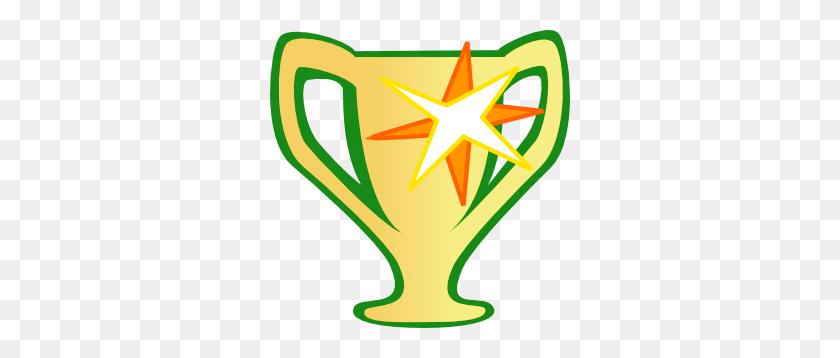 300x298 Award Trophy Clipart - Lombardi Trophy Clipart
