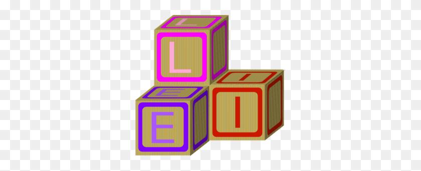 Baby Blocks Pink Clip Art - Baby Blocks PNG