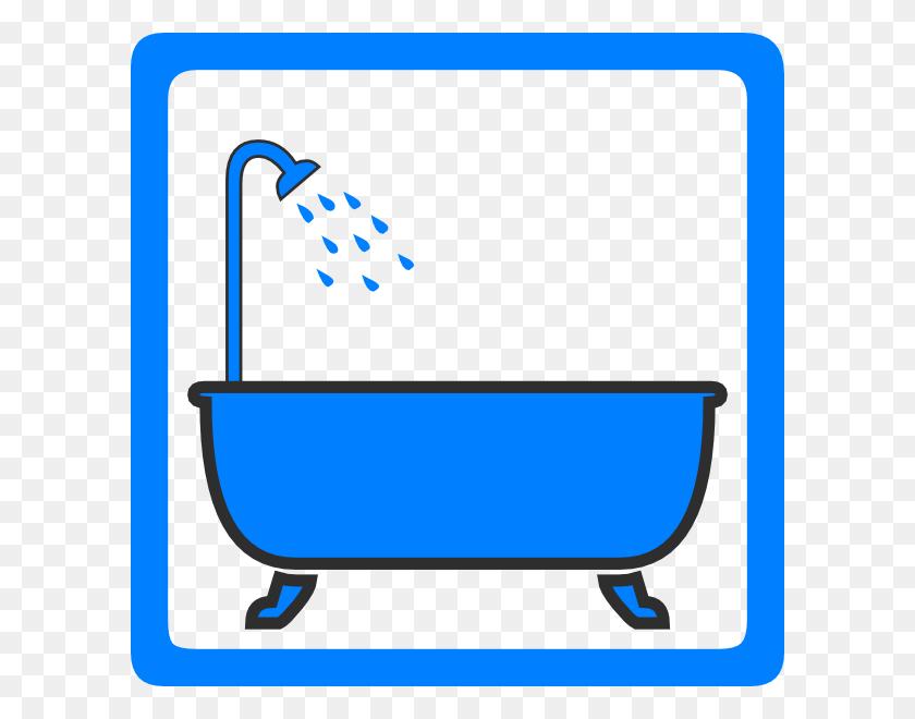 Baby Boy Shower Clipart - Baby Shower Clip Art Boy