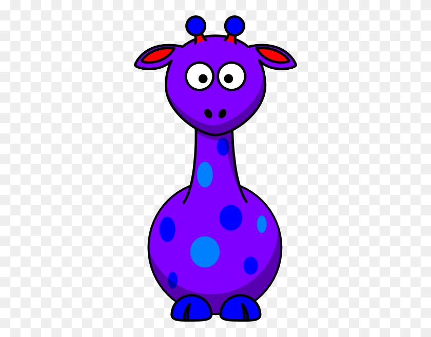 Baby Giraffe Clip Art - Baby Giraffe Clip Art