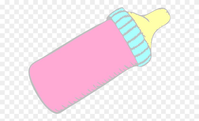 Baby Girl Bottle Clipart - New Baby Girl Clipart
