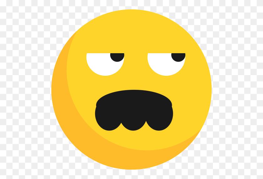 Bad Think, Emoji, Emoticon, Expression, Father, Suspicious, Think Icon - Think Emoji PNG
