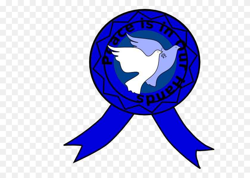 Badge For Homework Png, Clip Art For Web - Doing Homework Clipart