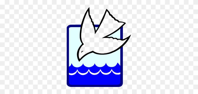 Baptism Baptists Religion Saint Preacher - Preacher Clipart