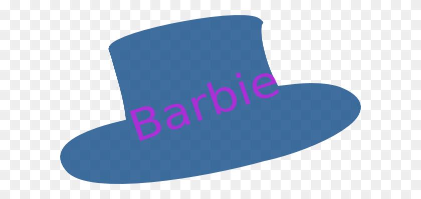 Barbie Clip Art - Barbie Doll Clipart