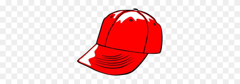 Baseball Cap Clipart Look At Baseball Cap Clip Art Images - Baseball Heart Clipart