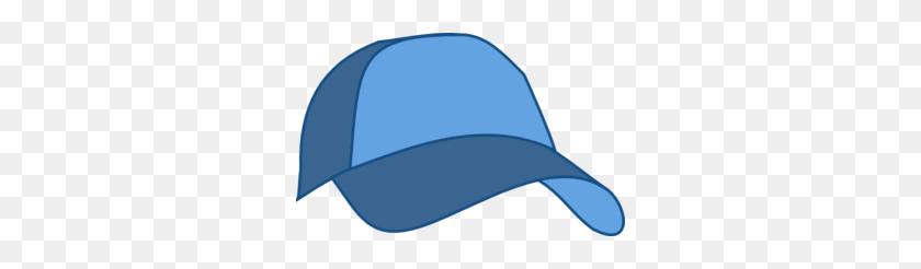 Baseball Hat Hat Baseball Cap Blue Clip Art - Baseball Vector Clipart