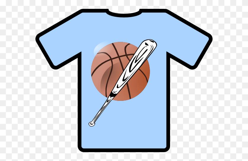 Baseball Jersey Clip Art - Team Player Clipart