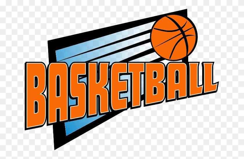 Basketball Hoop Clip Art Clipart - Basketball And Hoop Clipart