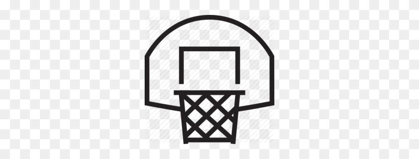 Basketball Net Clipart - Net Clipart