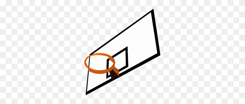 Basketball Rim Clip Art - Playing Basketball Clipart