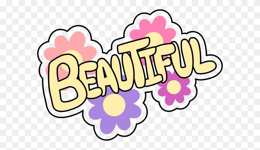 Beautiful Day Clipart - Beautiful Day Clipart