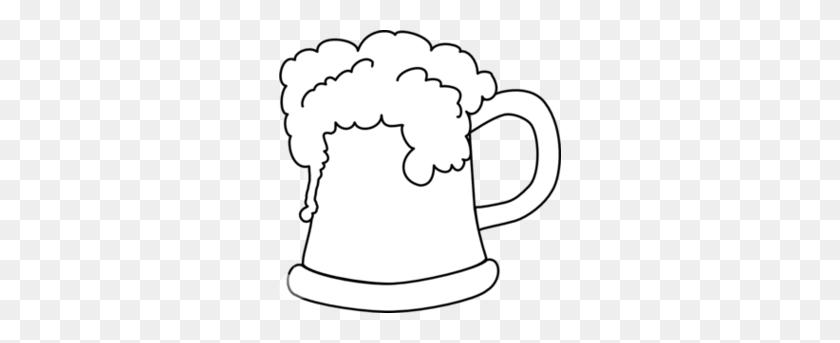 Beer Mug Cliparts - Mug Clipart