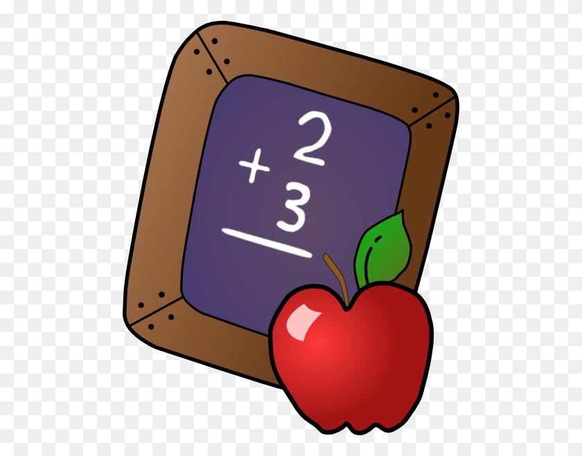 Best Math Clip Art - Math Clip Art