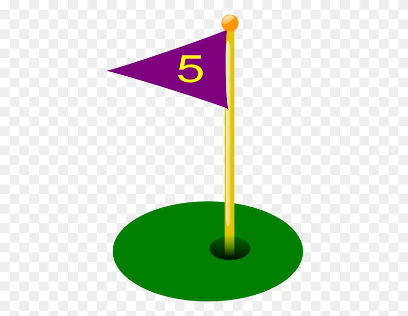 Best Mini Golf Clip Art - Number 5 Clipart